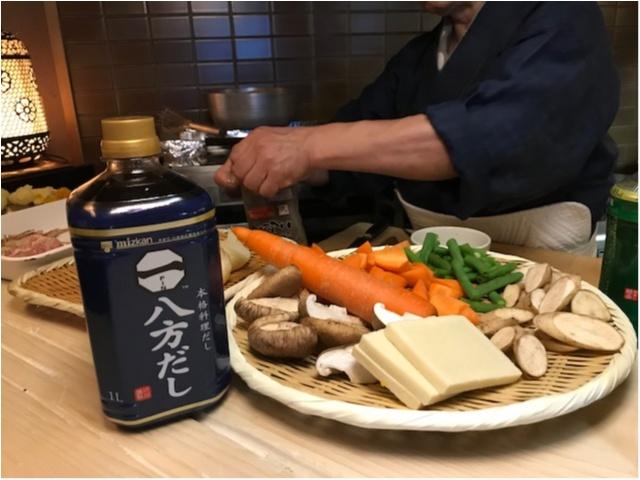 ミシュランの星を6年連続で獲得した一流料理店「割烹すずき」で学ぶ! 「八方だし」を使った『ミツカン』料理教室レポ_5