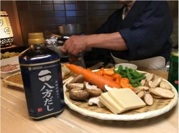 ミシュランの星を6年連続で獲得した一流料理店「割烹すずき」で学ぶ! 「八方だし」を使った『ミツカン』料理教室レポ