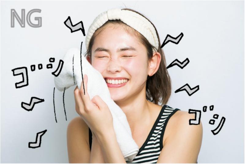ニキビケア特集 - ニキビの原因は? 洗顔などおすすめのケア方法は?_2