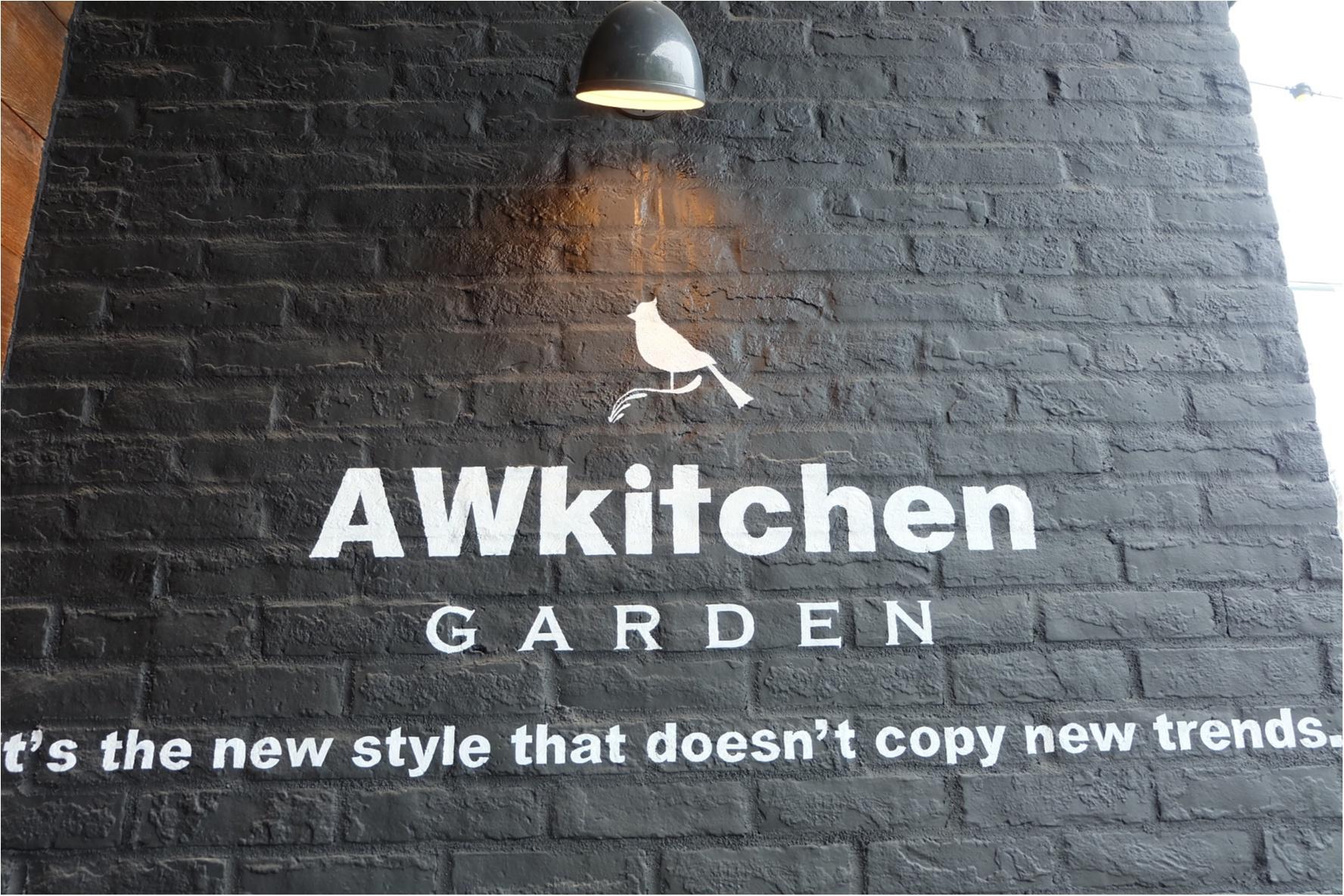 混まない穴場!カラフルで新鮮な鎌倉野菜が食べられるおしゃれレストラン♡_1