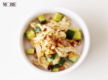 【作りおきお弁当レシピ】ゆで鶏をアレンジして簡単おかず3品! ごまやカレー粉、オイスターソースを使って
