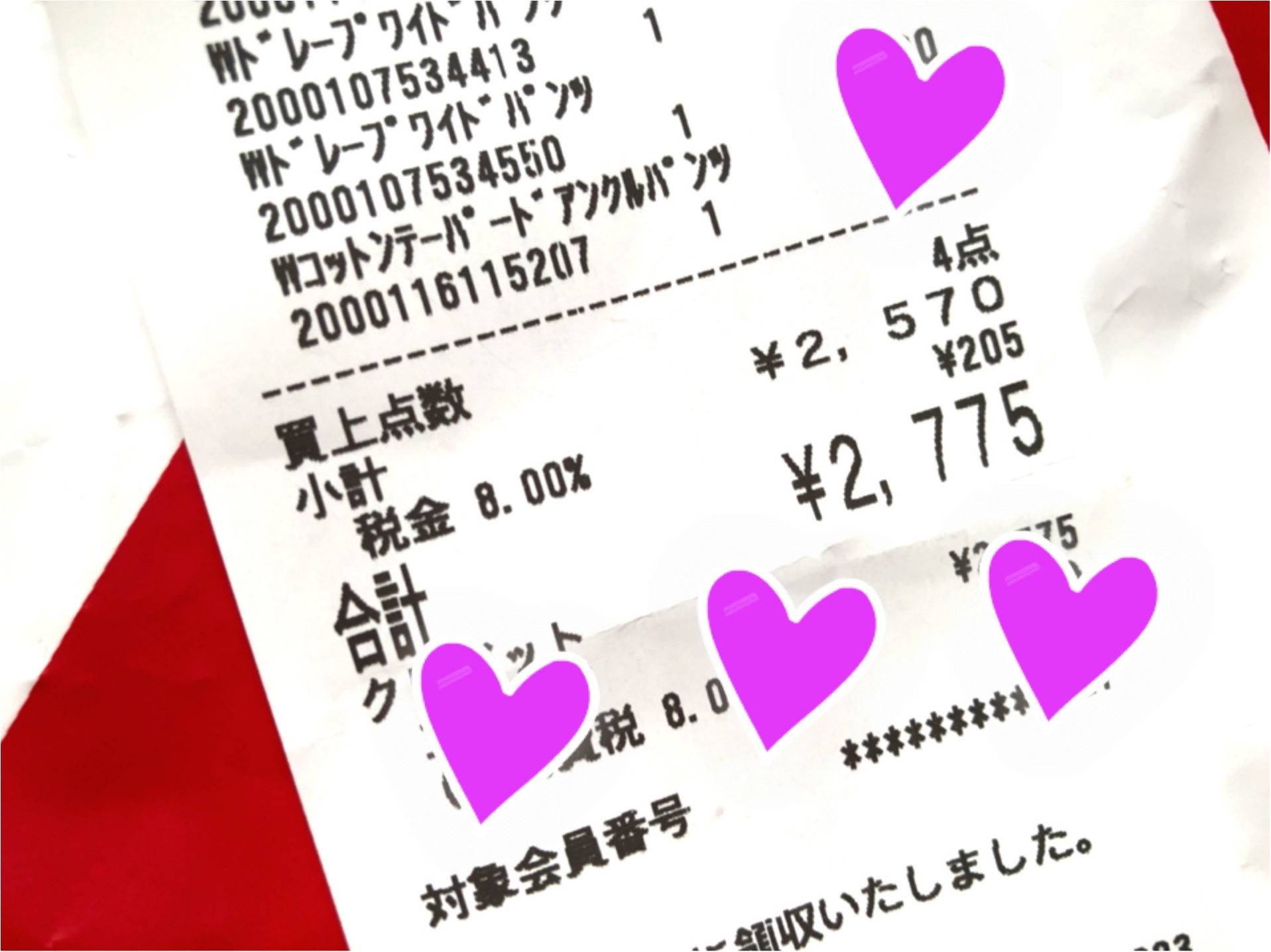 【UNIQLO】衝撃価格。今から使える《春色ボトム》4着で¥3000以下でした!!_2