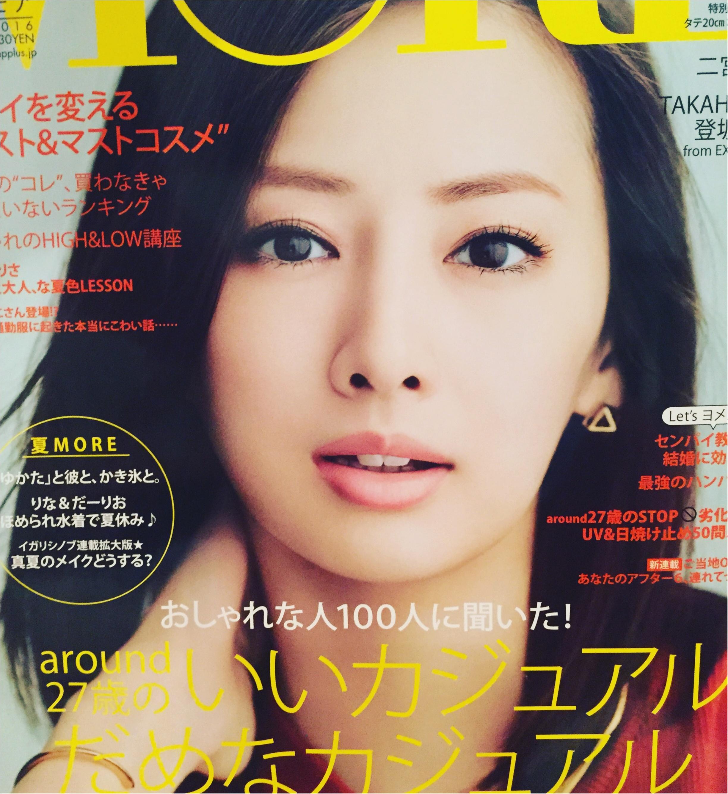 老若男女に薦めたい✨注目のインタビュー記事TOP3!!《*MORE8月号の魅力*》_5