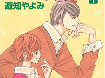 大人が楽しめる学園ストーリー♡『これは恋です』【ただいま開催中! 秋マン!! ☆オススメ少女マンガ】