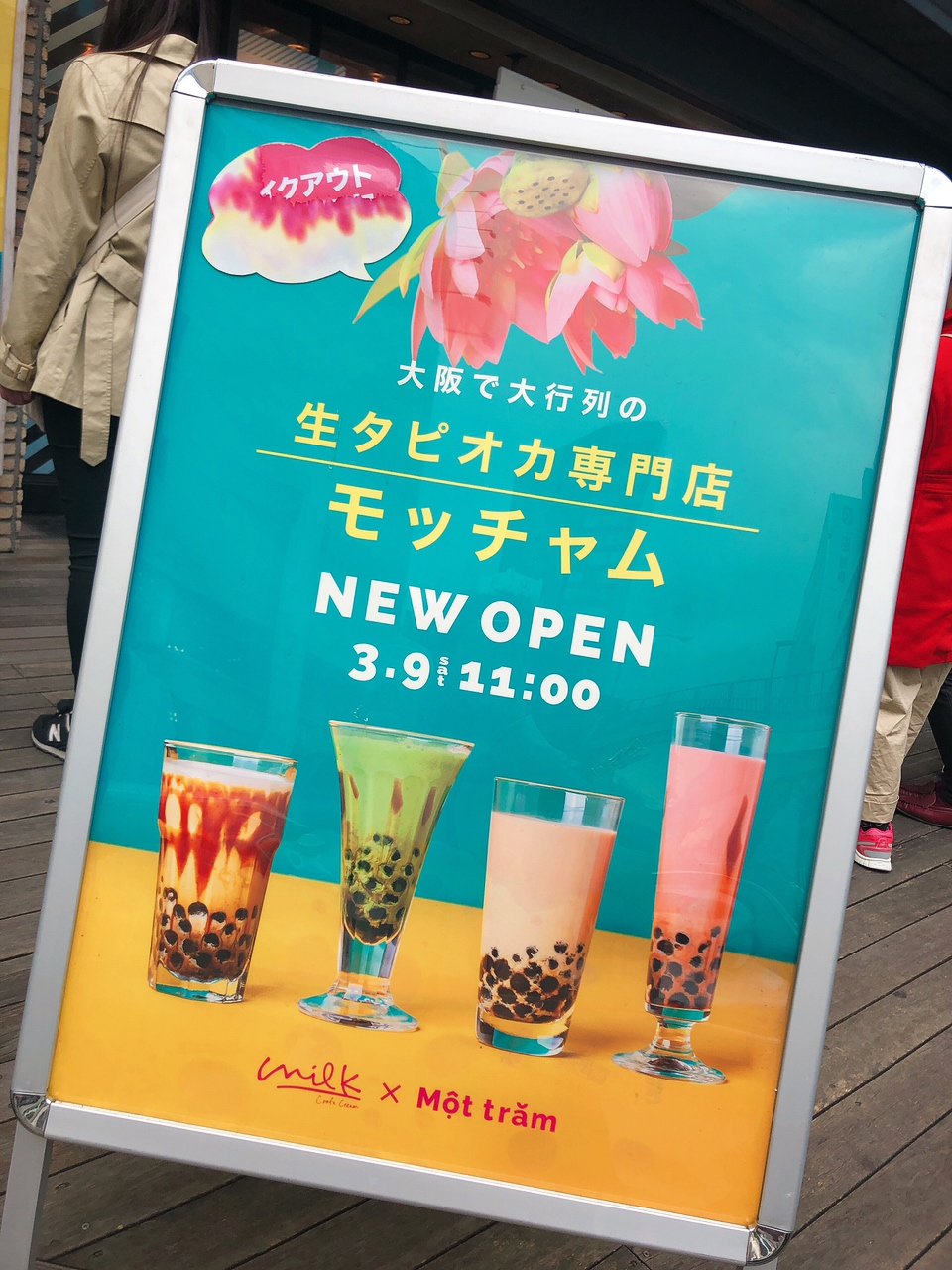 大阪で大行列の生タピオカ専門店『モッチャム』が原宿に期間限定オープン!!_1