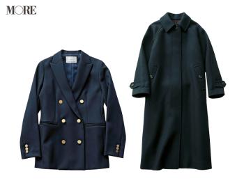 真冬から使える9着で「着回し連載」スタート!少しの買い足しと賢いアイデアで、春までずーーっとおしゃれに☆