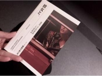 """【HERMES展】六本木で開催中の展示会"""" 彼女と。"""" シネマ体験で映画の世界へ入り込む!"""