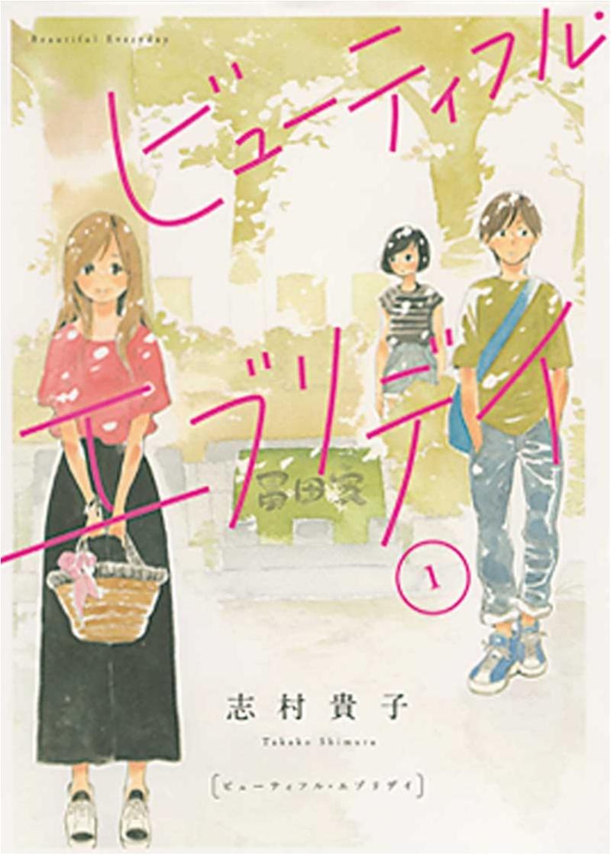 遠く離れた土地の過去、未来、現在を旅をする。谷崎由依さん『鏡のなかのアジア』を読もう。【オススメ☆BOOK】 _5