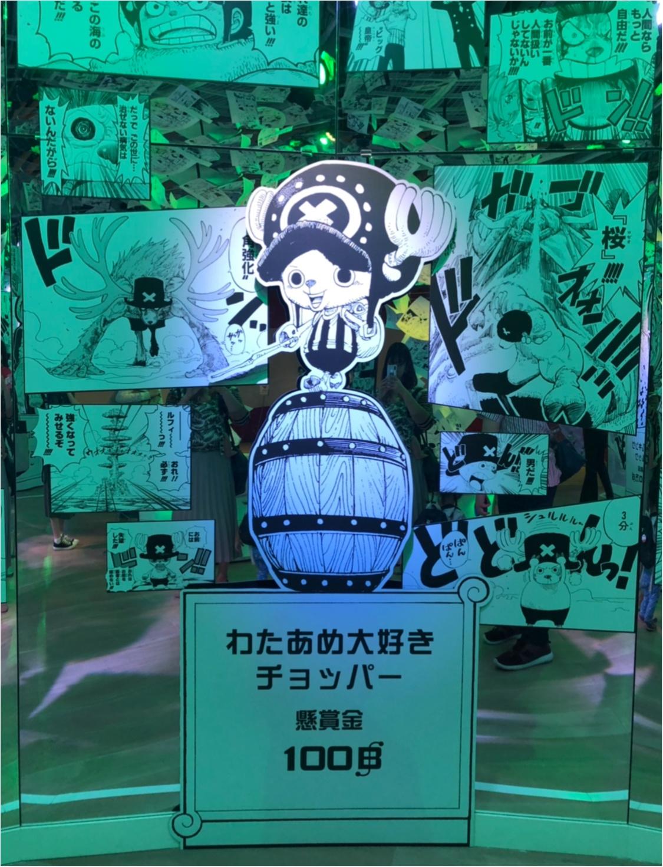 いよいよ後10日!【創刊50周年記念ジャンプ展vol.3】に行ってきました❤️_6