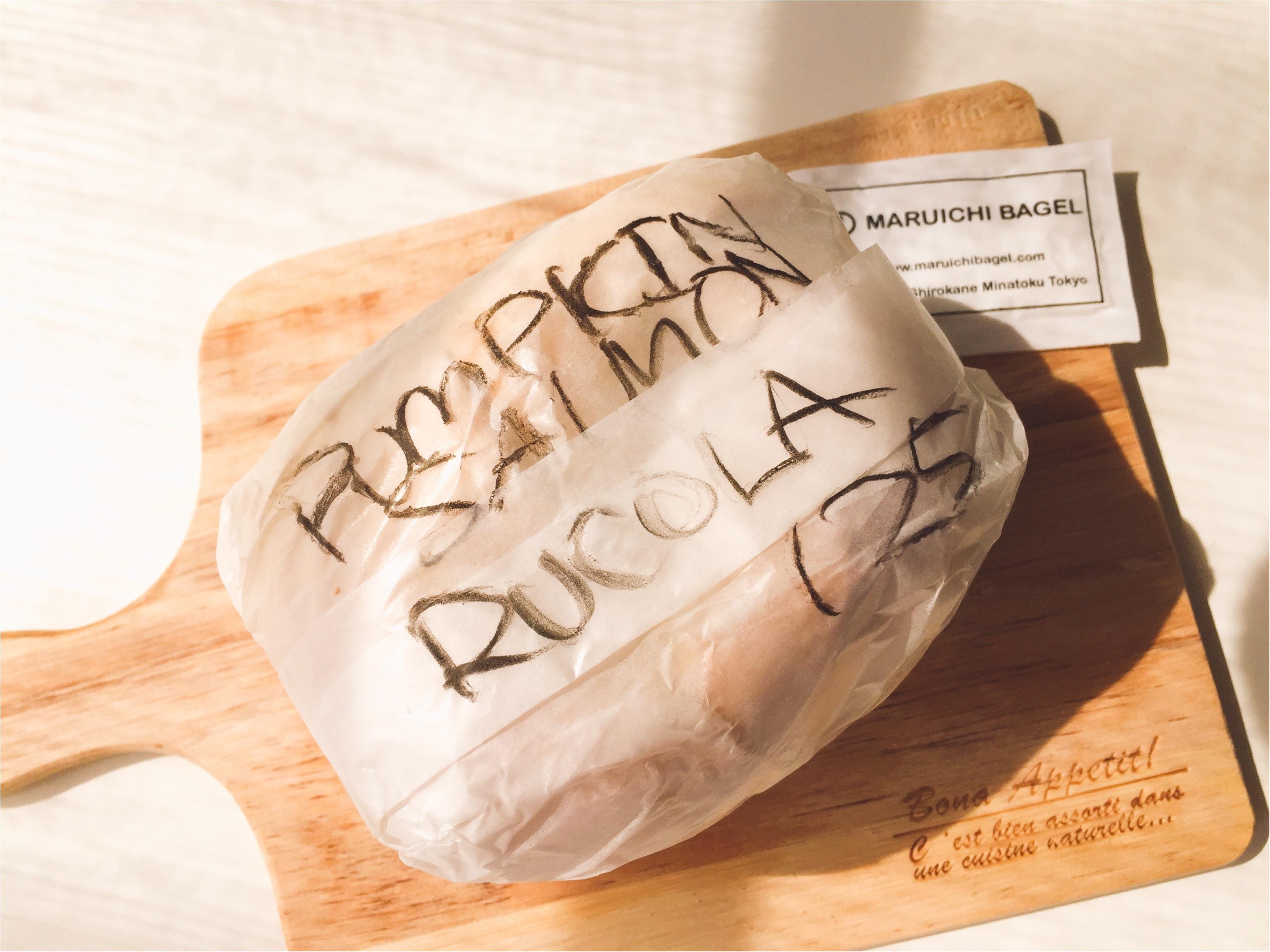 【東京の美味しいパン屋巡り】〜ベーグル専門店『マルイチベーグル』〜_2