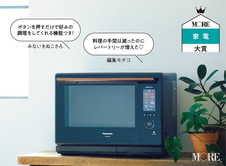 【おしゃれなキッチン家電・ツール】 - 一人暮らしや新生活におすすめ!デザイン性と機能性を兼ねた生活アイテムまとめ_3