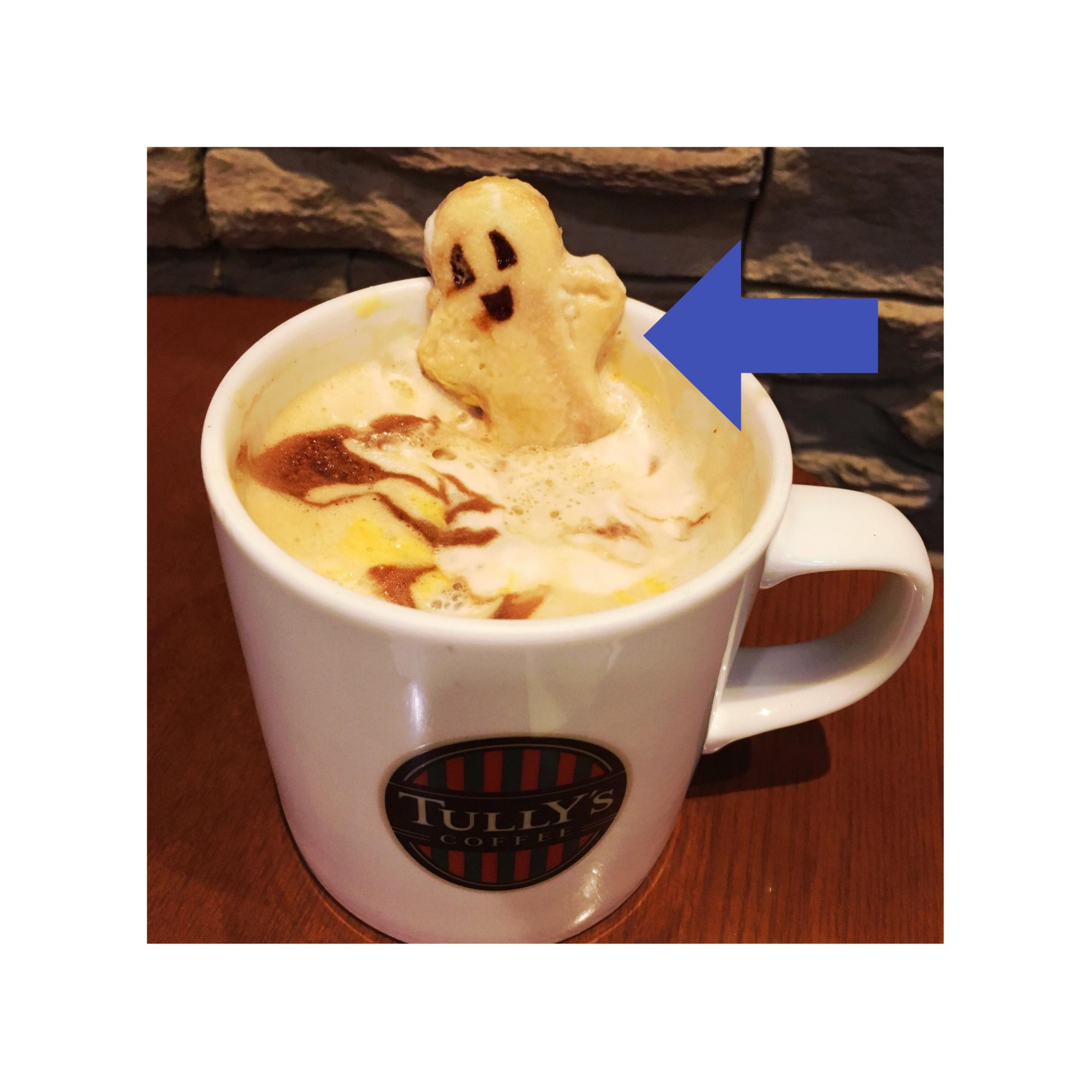 《本日10/4〜発売★》【タリーズコーヒー】ハロウィンシーズンを盛り上げる季節限定ドリンク〝ハロウィンパンプキンラテ〟❤️_2