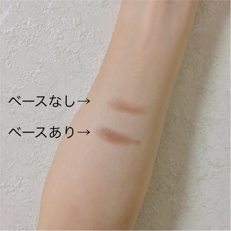 ◯◯にも使えるっ!?【キャンメイク】のアイシャドウベースが手放せない♡_3