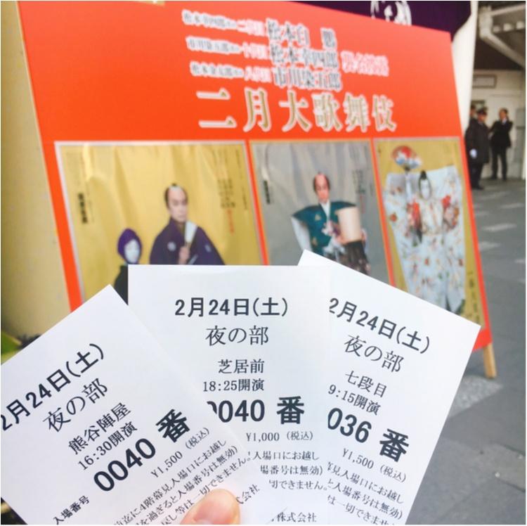 【歌舞伎のススメ其の2】祝・高麗屋三代襲名!歌舞伎座開場130周年の幕開けを飾る『壽春大歌舞伎』、そして、草間彌生さんの祝幕に見守られた『二月大歌舞伎』!_10