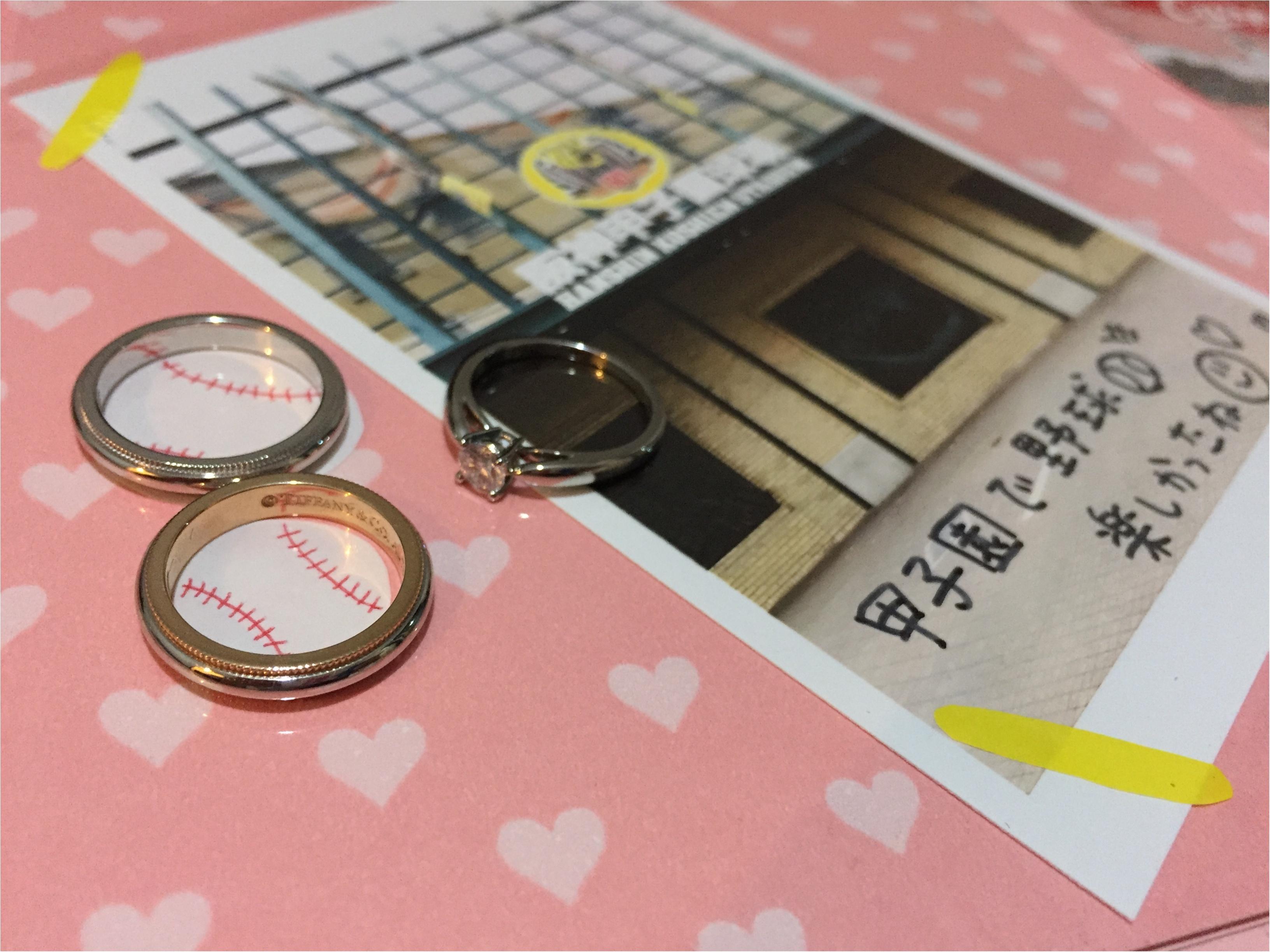 『♡の日のご報告』と私達の『結婚指輪』について_2
