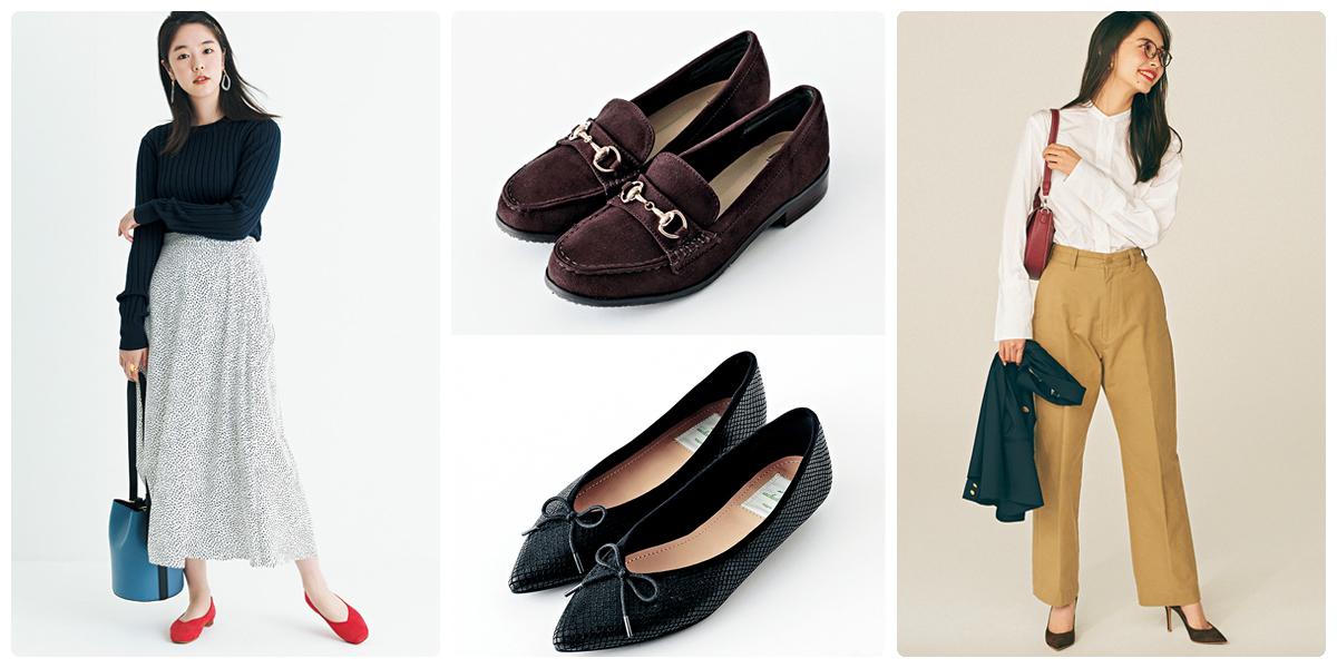 オフィスカジュアルにおすすめの靴《2019秋》, パンプスや