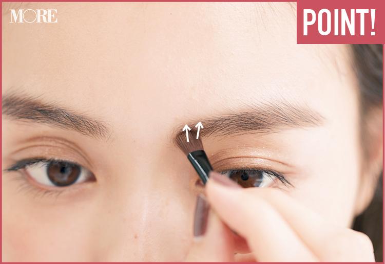 眉毛の整え方特集 -【世界一正しい眉のお手入れ法】など、眉迷子のための眉メイクの基本まとめ_10
