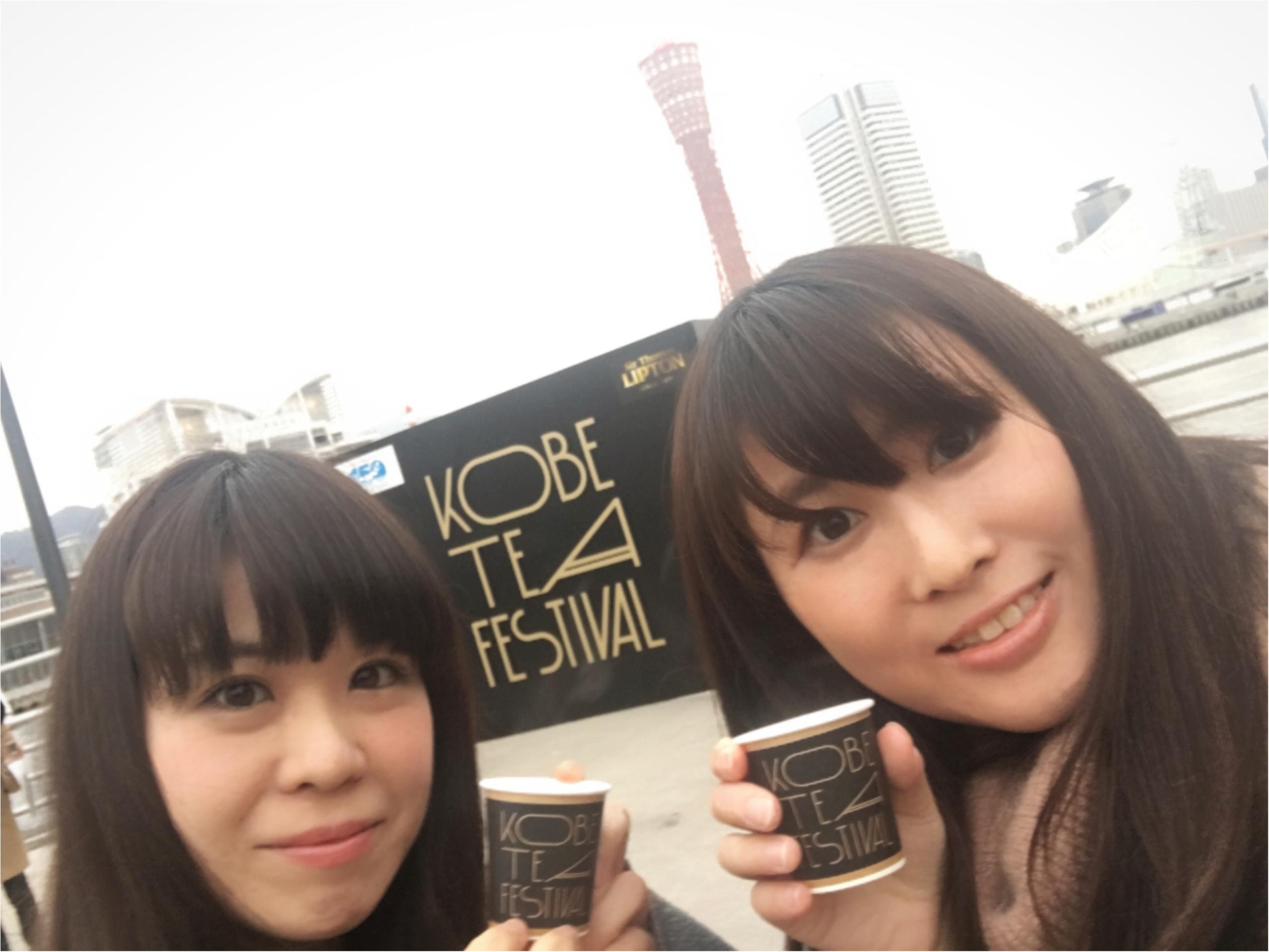 """紅茶を飲み比べ!神戸の""""TEASTING""""イベントに参加してみた♡_7"""