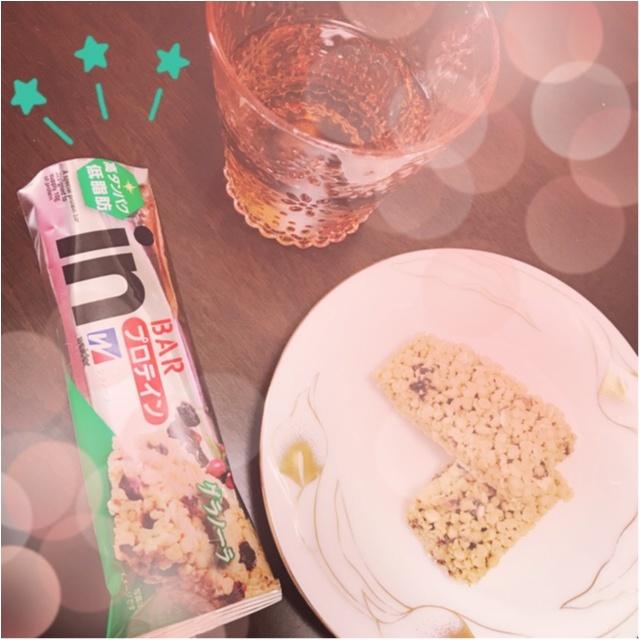 ダイエット中のおやつに最適!お皿のいらないグラノーラ♡「ウイダーinバー プロテイン グラノーラ」_3