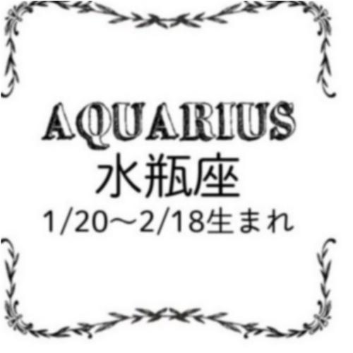 <10/26~11/27>今月のMORE HAPPY☆占い_12