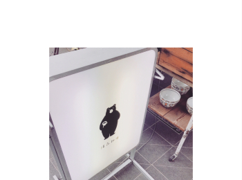 三鷹*ほっこりカフェ