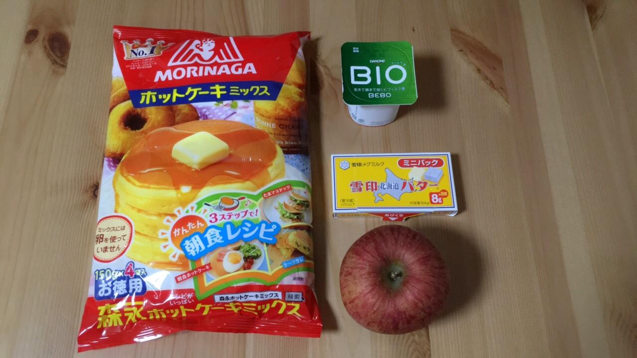 ホットケーキミックスで誰でも簡単!【りんごのパウンドケーキ】_2