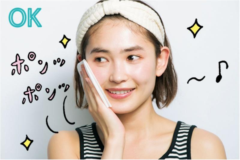 ニキビケア特集 - ニキビの原因は? 洗顔などおすすめのケア方法は?_3