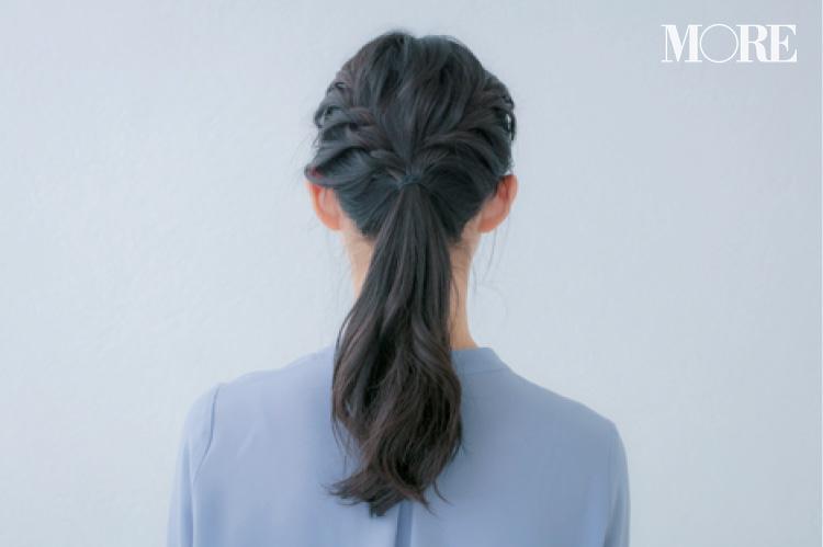 社会人のオフィスヘアアレンジ特集《2019年春》- ボブもロングも簡単におしゃれ! お仕事にぴったりの髪型は?_13
