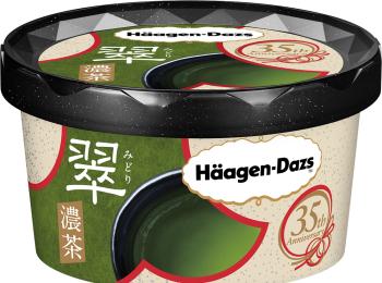 『ハーゲンダッツ』新作「翠~濃茶」は、35周年記念商品!! 7/9(火)より期間限定で発売!