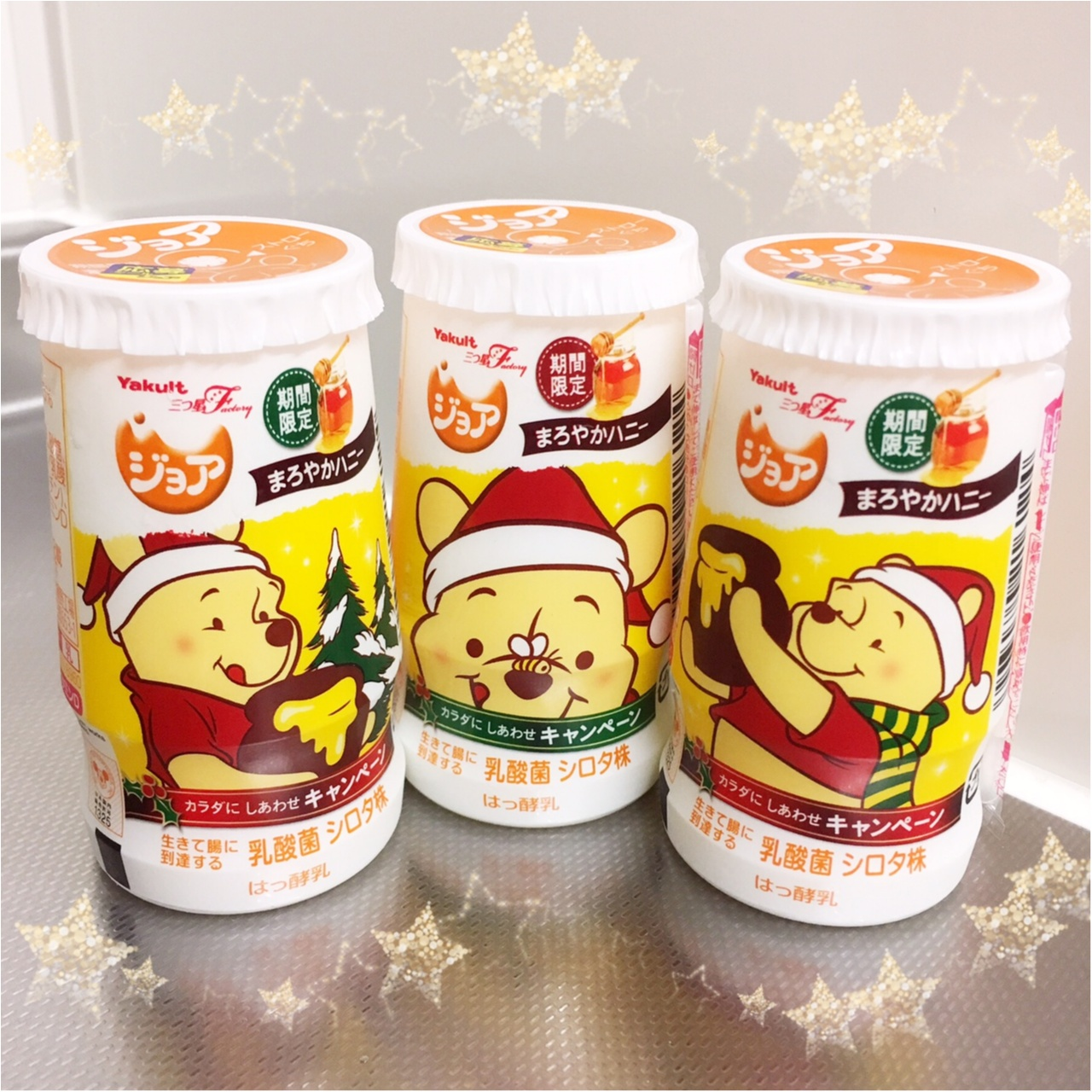【ヤクルトジョア】かわいいクリスマスのプーさん仕様に♡_1