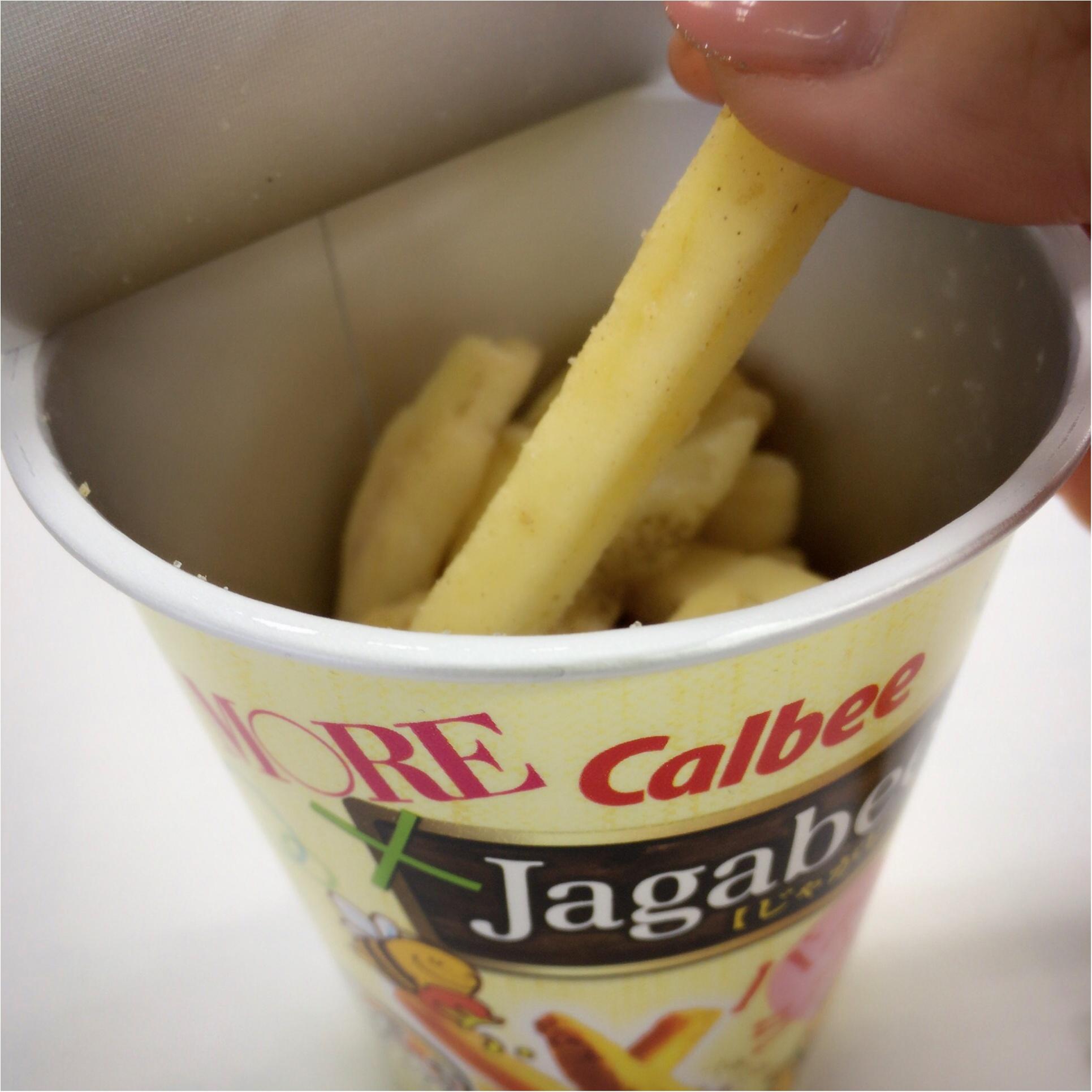 【MORE×Jagabee】シナモン好きは必見!! お仕事中のリフレッシュお菓子はスウィーツみたいなJagabeeがおすすめ♡_2