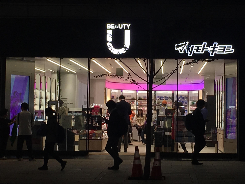 【銀座BeautyU】ヘアスタイリングセミナーでマンネリ解消!?_1