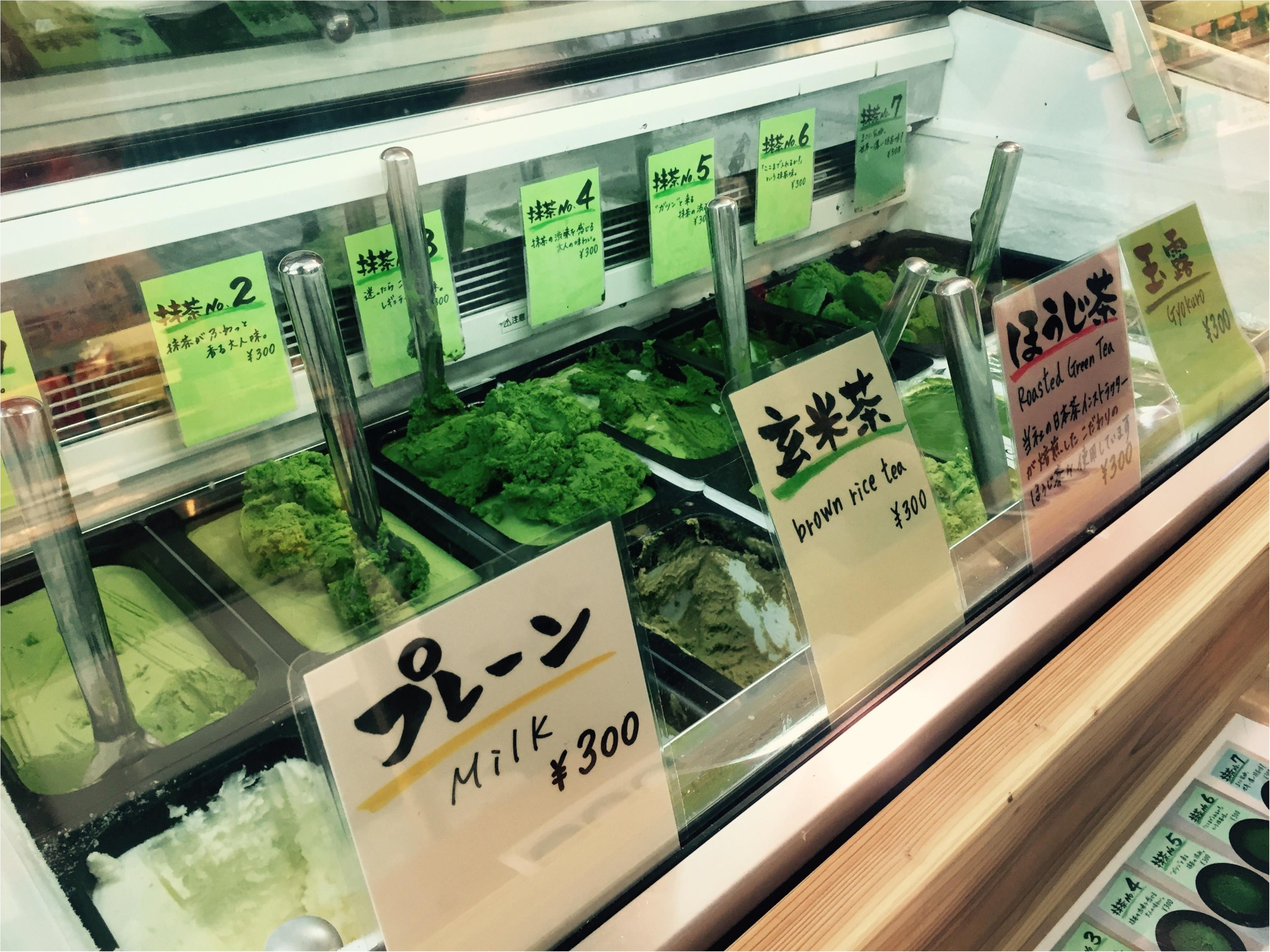 世界で一番濃い抹茶アイス!静岡のななやの抹茶アイスが濃厚すぎる♡_2