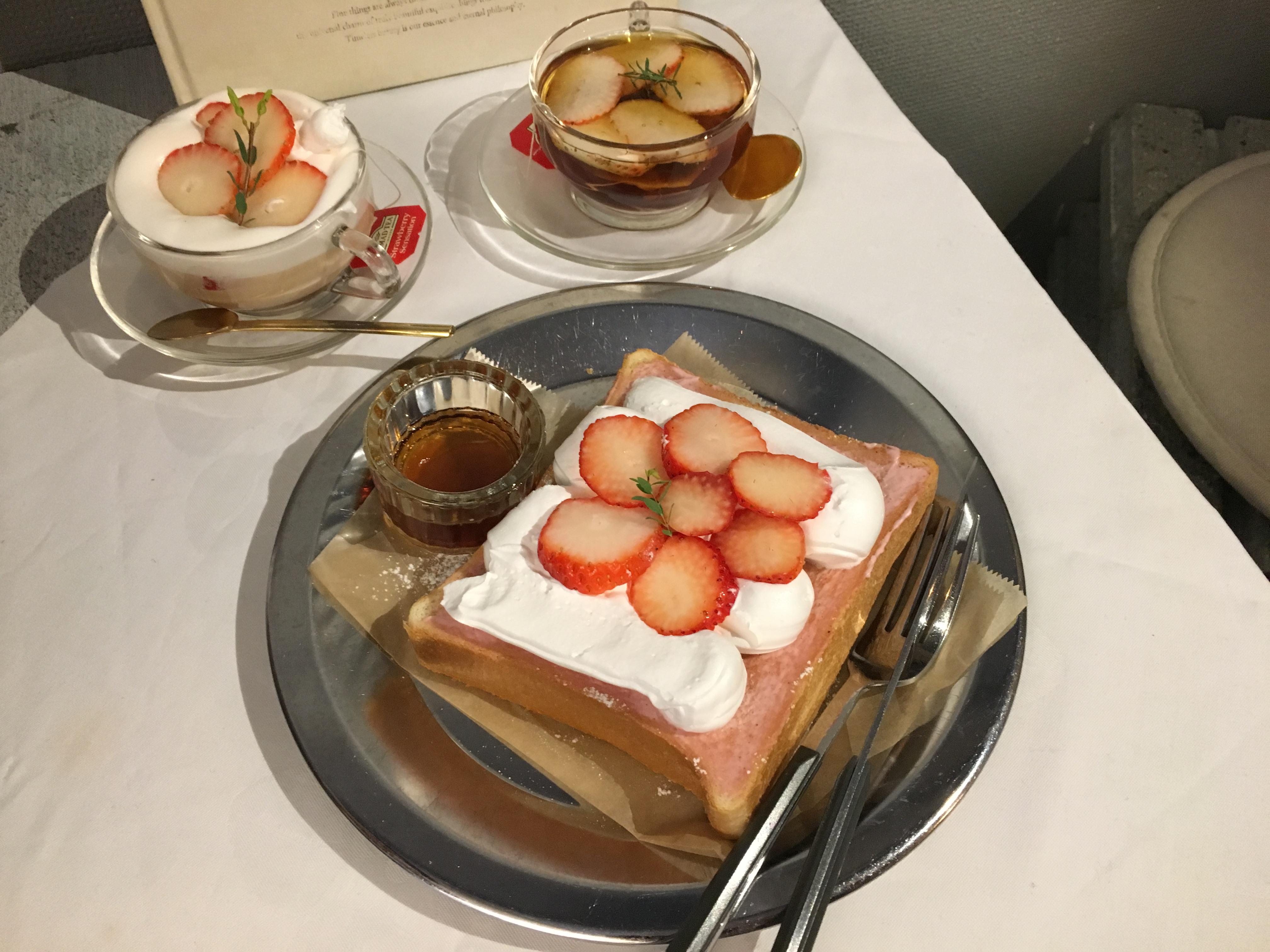 《京都グルメ女子旅》かわいい&おいしいを求めて!いちごシーズンの食い倒れプラン_4