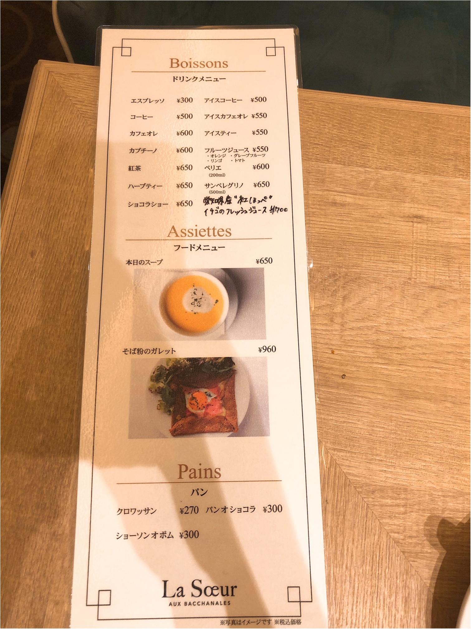 【名古屋】駅直結!コーヒーおかわり自由でついつい長居しちゃう優雅なモーニング♪_4