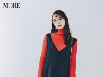 【井桁弘恵今日のコーデ】まとめ | 20代ファッション・きれいめカジュアル