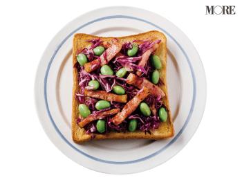 食パンのアレンジ5連発♡ 野菜メインのおいしい&おしゃれな簡単洋風レシピ【おかず食パン】