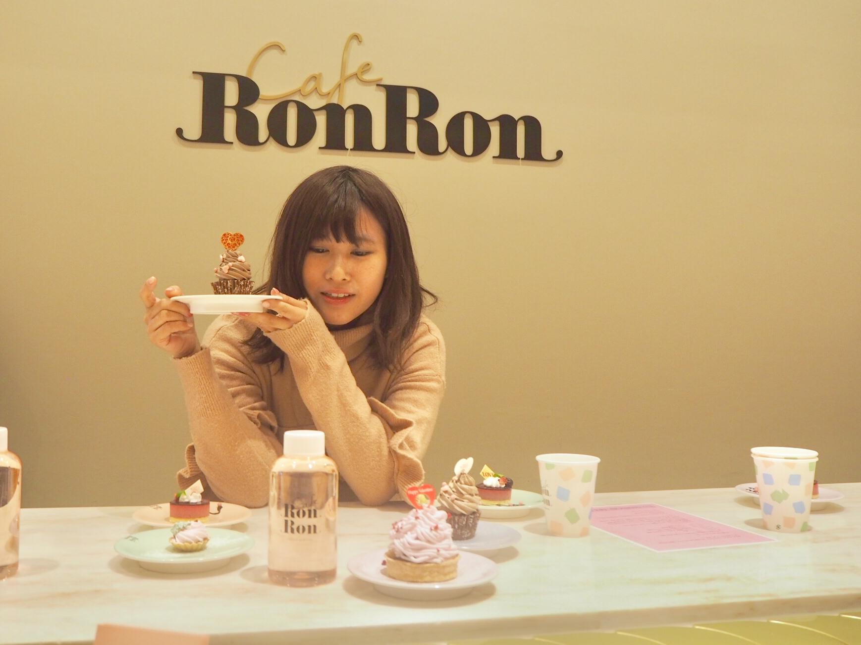 【cafe RON RON】回転スイーツカフェはバレンタインメニューもかわいい!_2