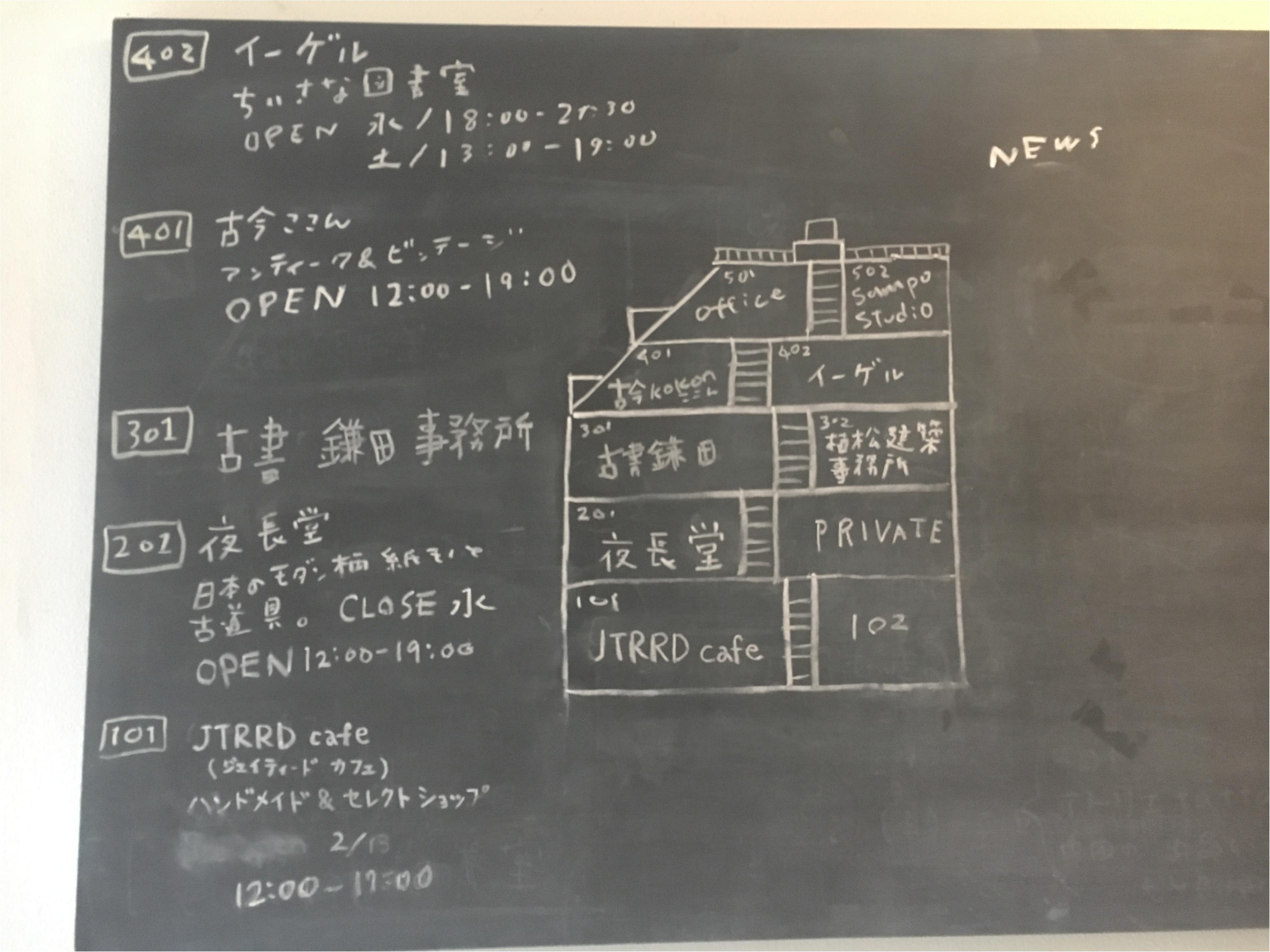 【インスタ映えスイーツ】インスタで話題沸騰!!大阪・天満で大人気の美しすぎるスムージーアート@JTRRD CAFE♡♡_4