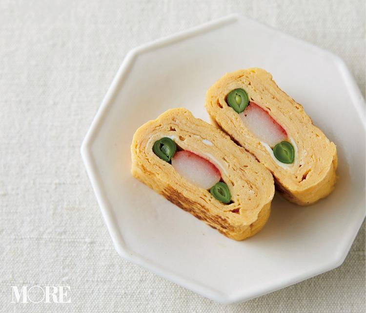 「卵焼き」のバリエを増やす方法☆ お弁当の定番おかずの、簡単&時短な味付け3レシピ【#お弁当 8】_1