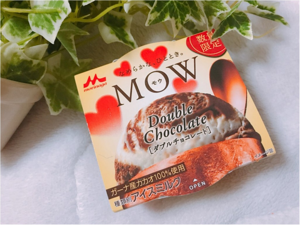 【コンビニアイス】数量限定!バレンタインパッケージが可愛い❤︎《MOW(モウ)》からダブルチョコレートが新登場★_1