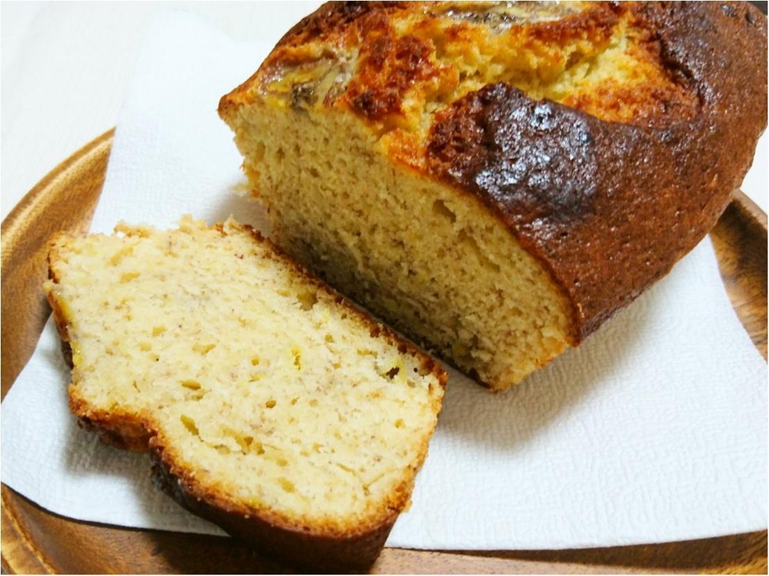 """【クッキング】熟れた """"バナナ"""" で作る、ボウル一つに混ぜるだけ♪簡単『バナナのパウンドケーキ』_2"""