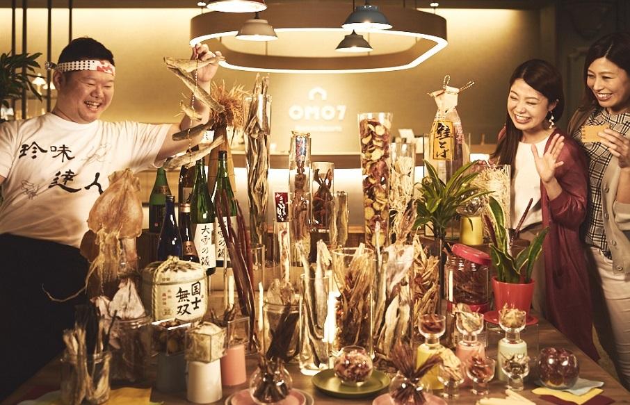 【北海道女子旅】『星野リゾート OMO7 旭川』で限定開催! 「あさひかわ珍味酒場」で、珍味と地酒を楽しもう_1