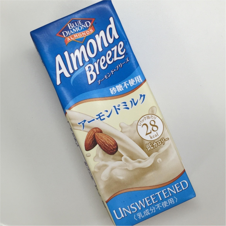 アーモンドミルクで美容ダイエット♡どんな効果があるの??≪samenyan≫_2