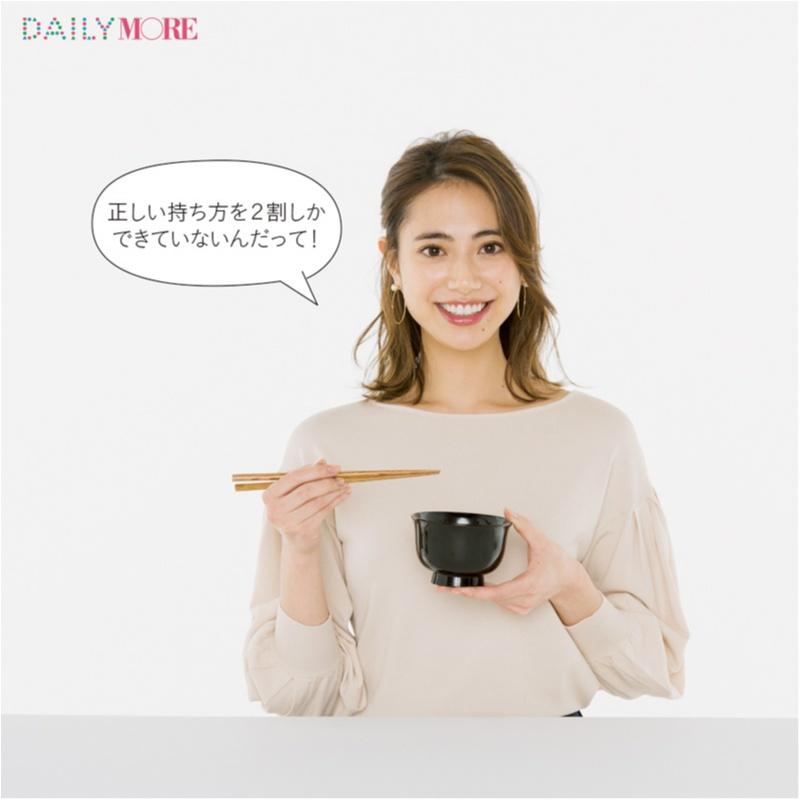"""""""渡し箸""""や""""そろえ箸""""は絶対NG! 知っているようで知らない、社会人のための「お箸のマナー」_1"""
