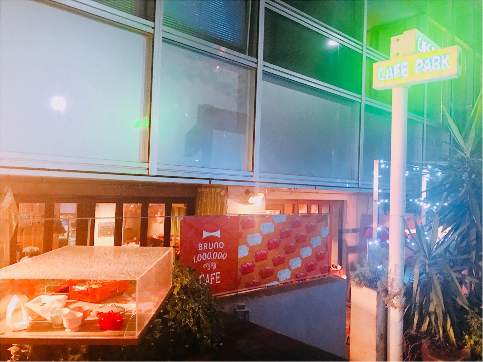 4日限定!コンパクトホットプレートでおもてなし【BRUNO CAFE】がオープン★_1