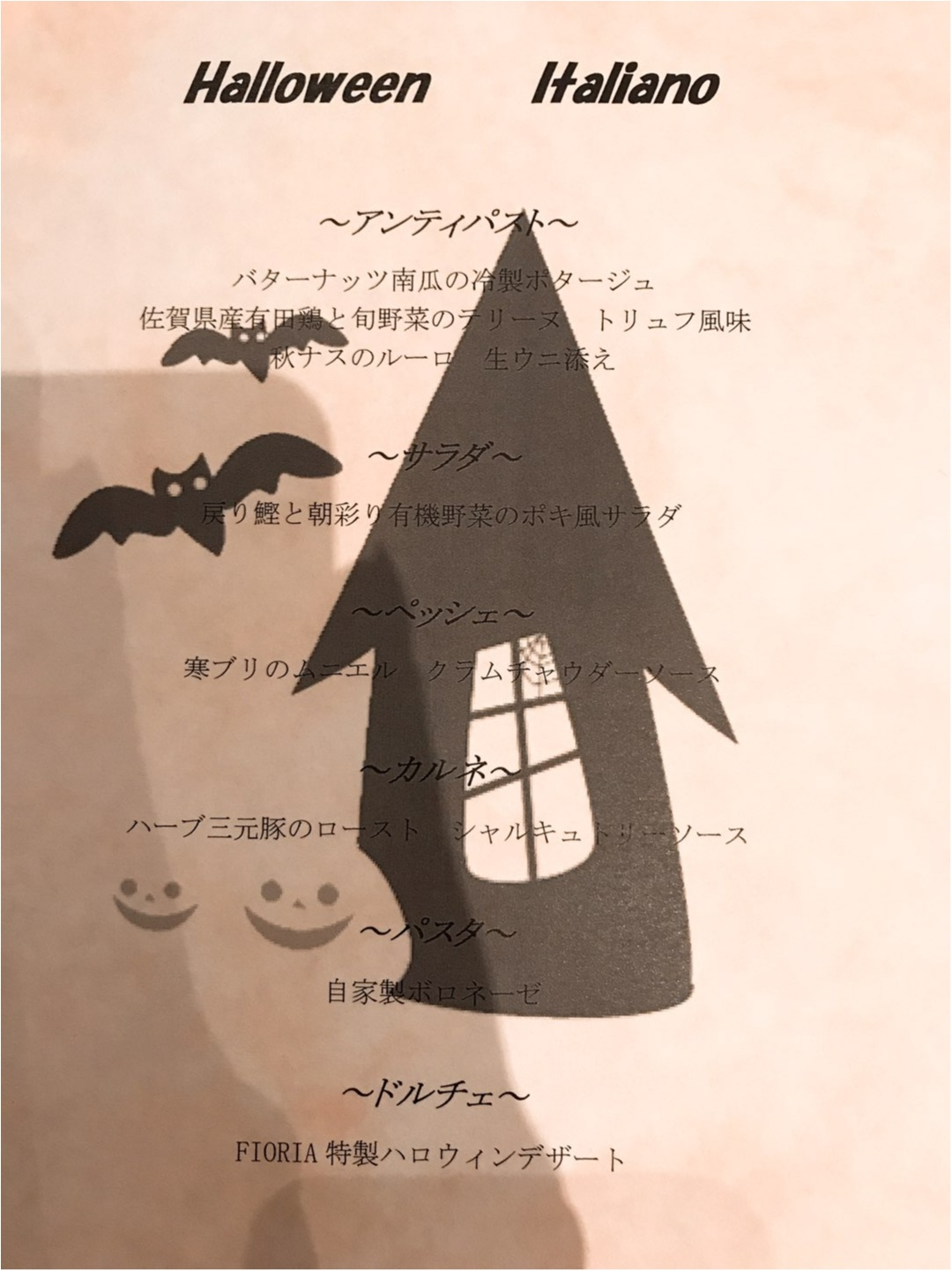 【モアハピ部10期☆】大人数ハロウィン女子会を開催しました♡!!_2