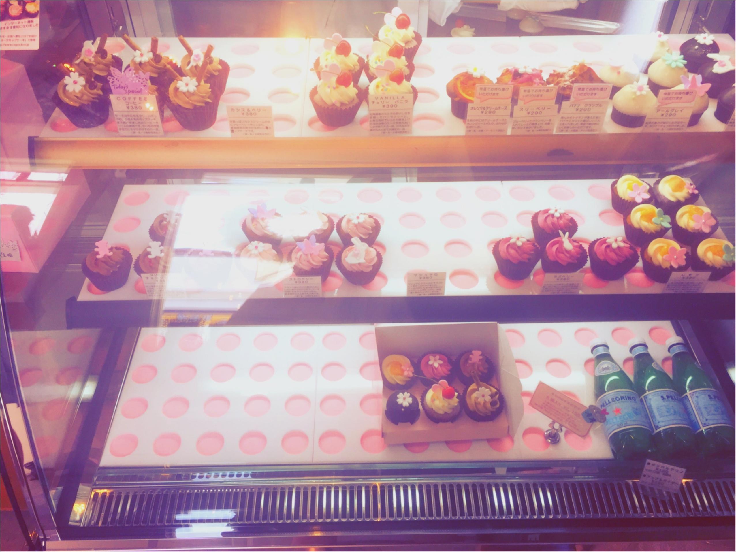 【N.Y. Cupcakes】の夏限定♡アイス+カップケーキが美味しすぎる!_2