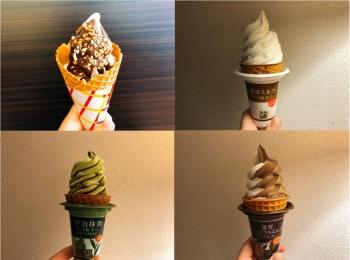 コスパよし!味よし!リピート決定なコンビニ・マックで買えるワッフルコーンアイス!!