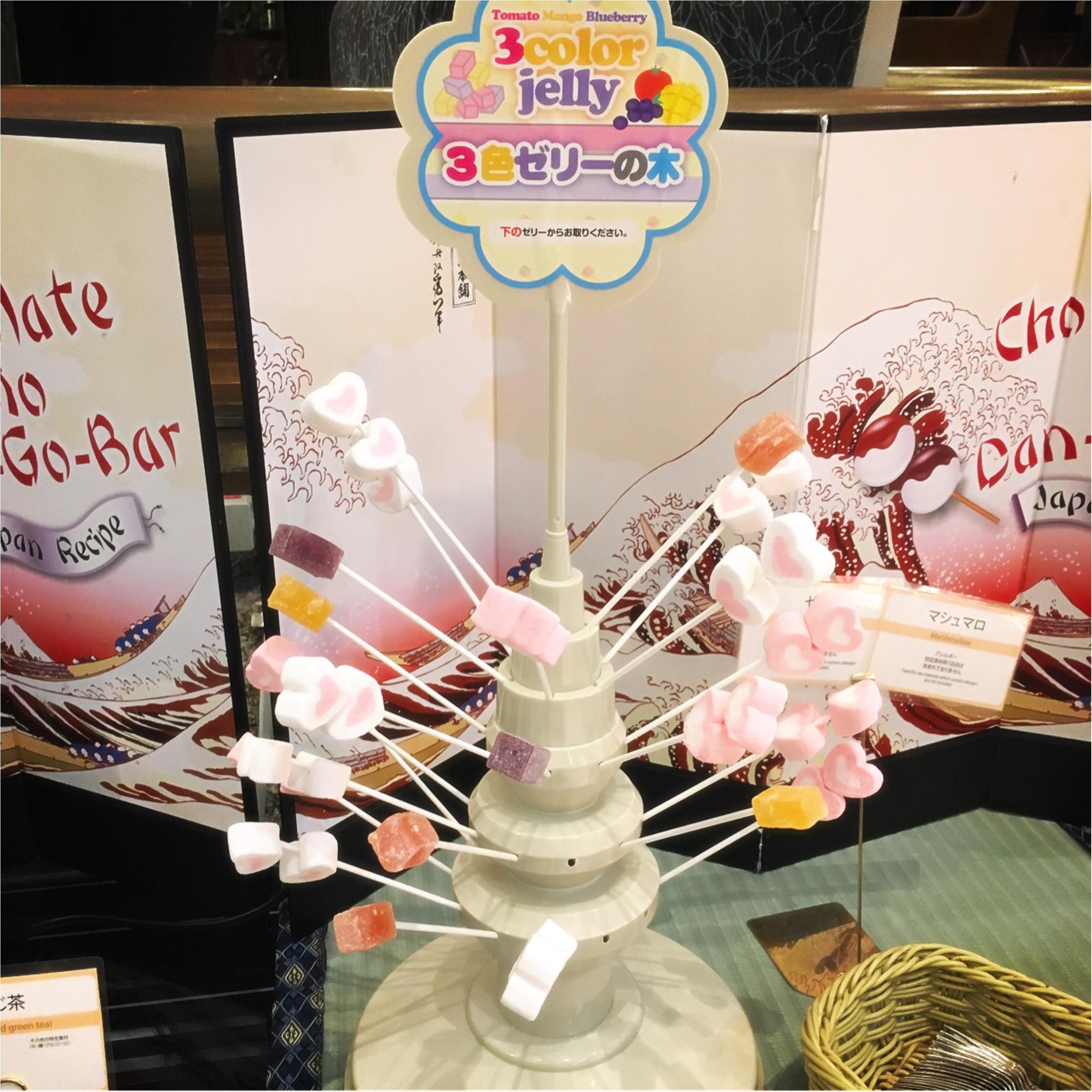 【DINNER】いまお得なディナーはココ!第一ホテル東京シーフォートへ行ってきました☆_9